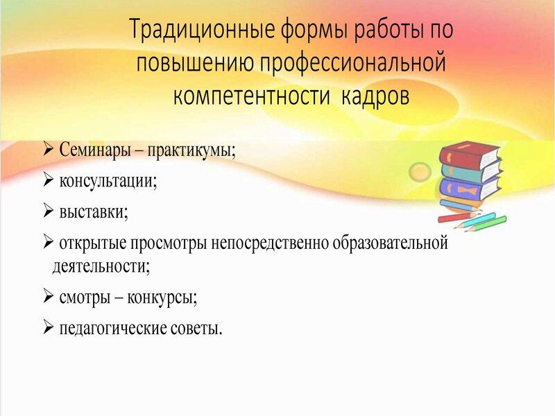 razvitie-rechi_0000008