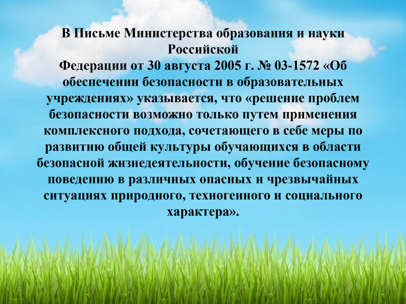 b7121896bec5b58d8dffbb5a87be3eab-3