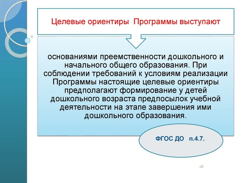 r-e-lichnosti_00018