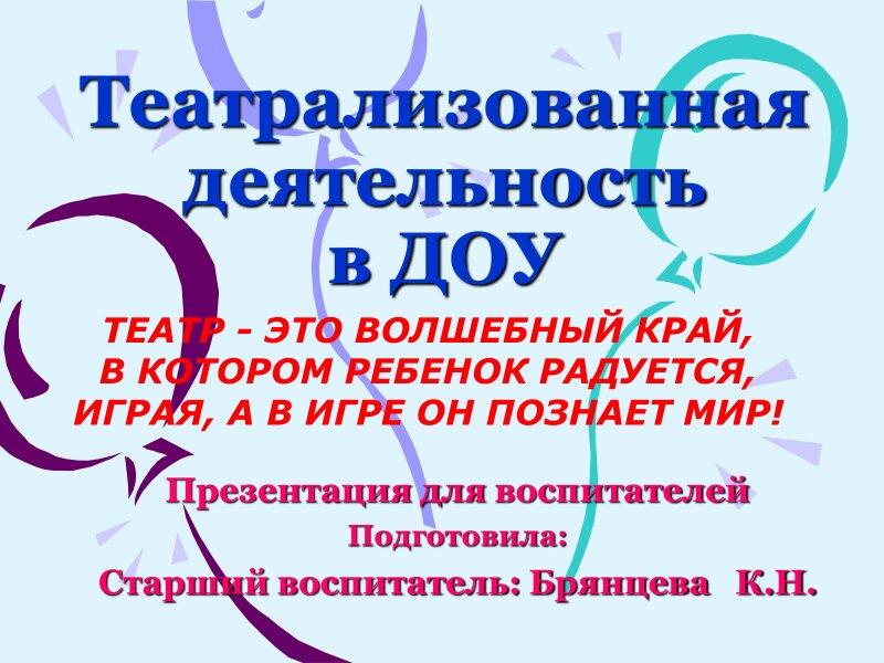 teatr_0001