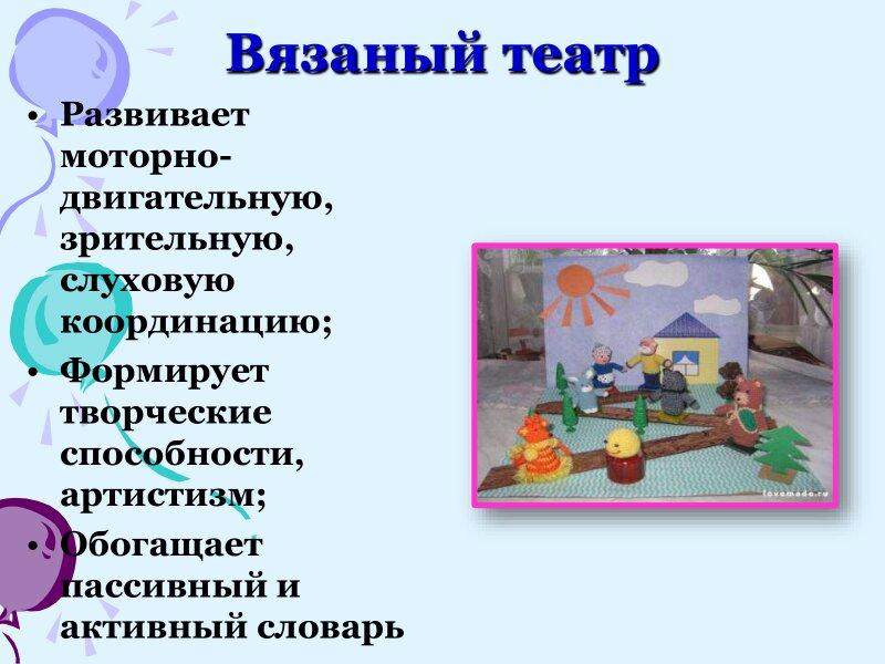 teatr_0011