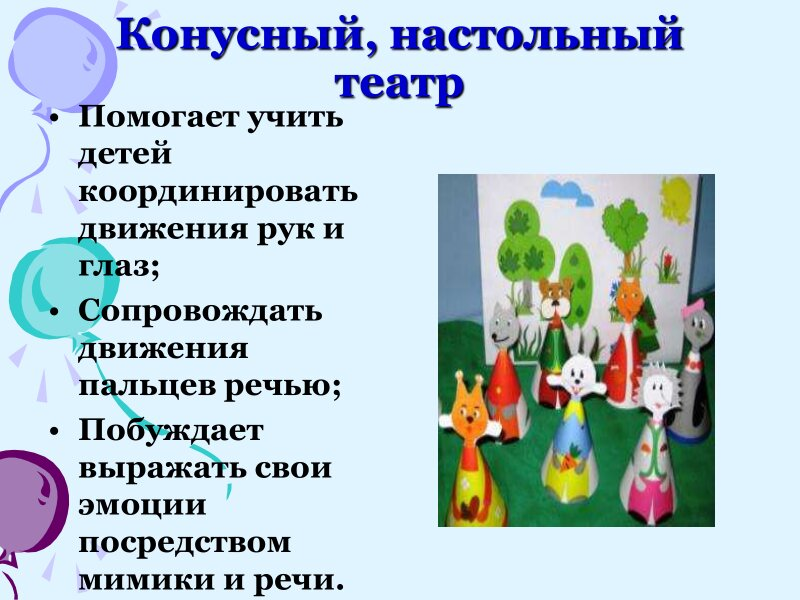 teatr_0012