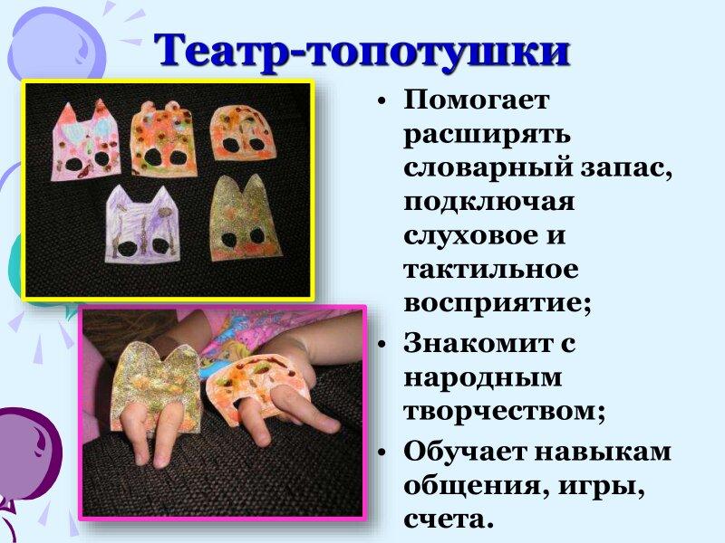 teatr_0013