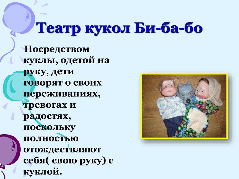 teatr_0015