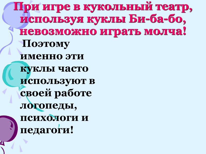 teatr_0016