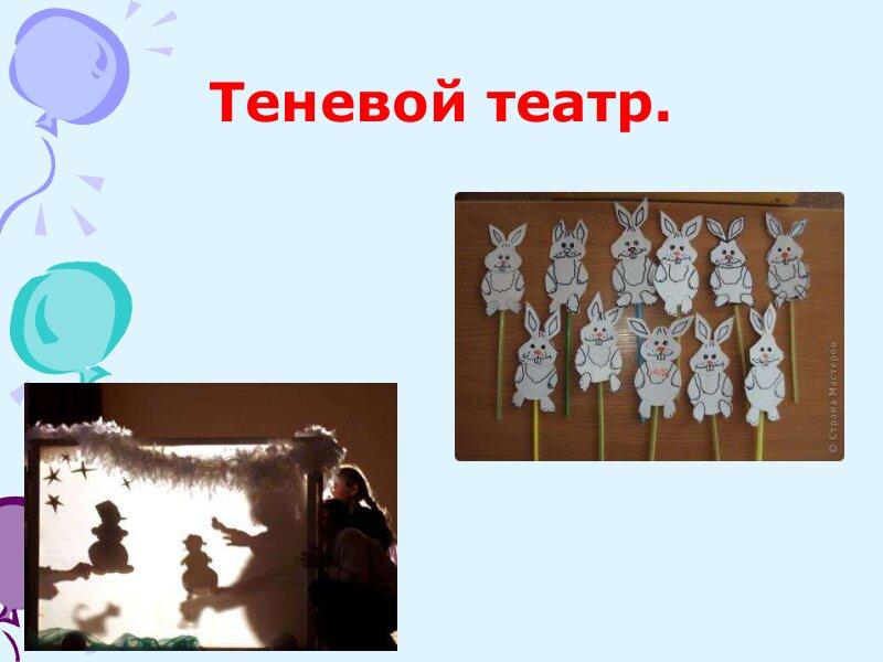 teatr_0018