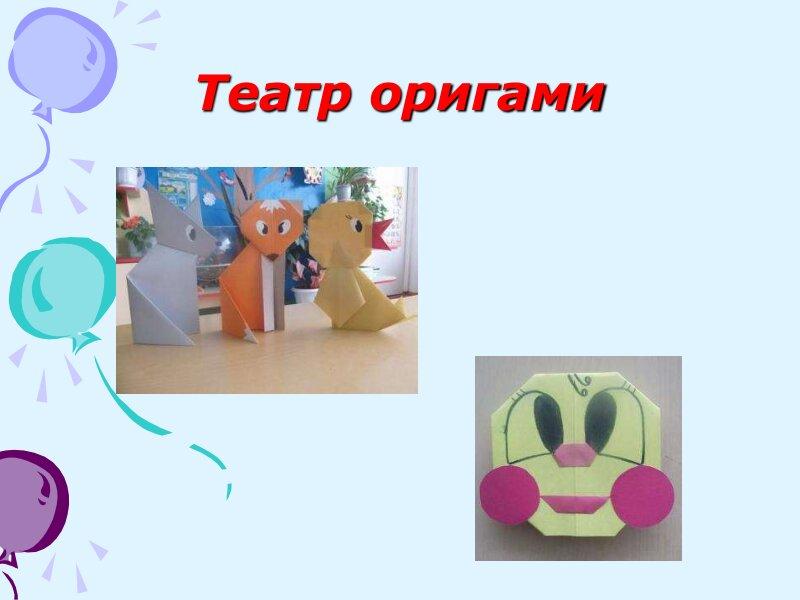 teatr_0019
