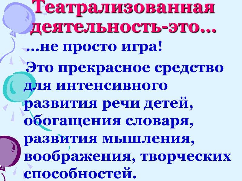 teatr_0022