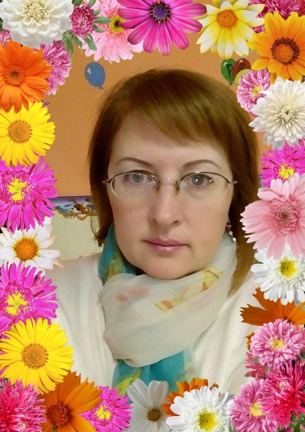 Пономарёва Ольга Николаевна