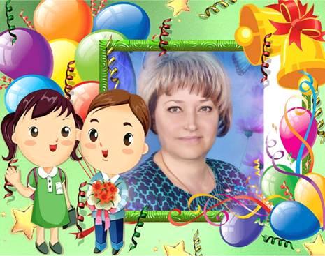 Асташкина Наталья Сергеевна