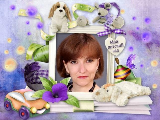 Крохина Оксана Александровна