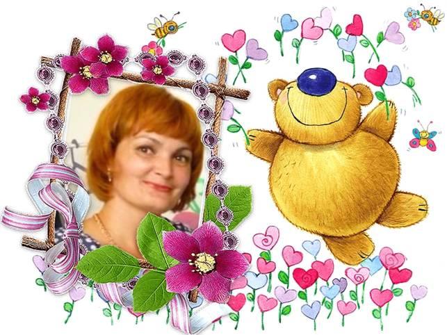 Воронина Татьяна Михайловна
