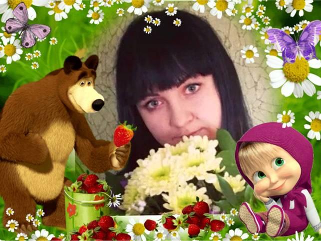 Феоктистова Елена Николаевна