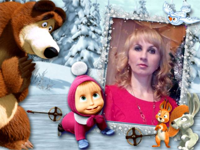 Сорокина Татьяна Сергеевна